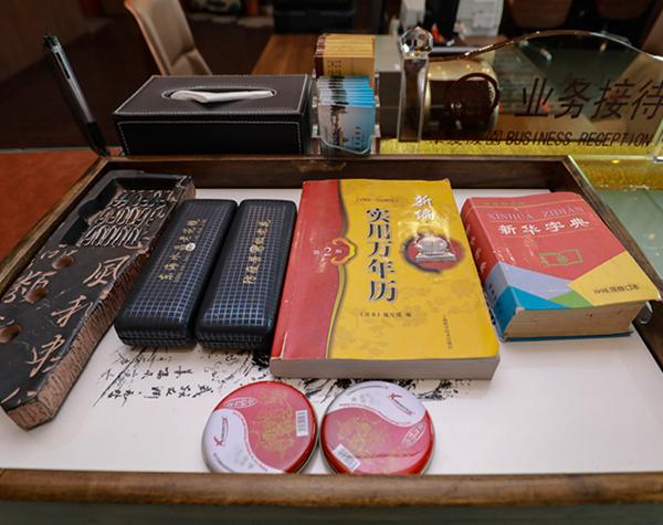 字典、万年历、老花镜