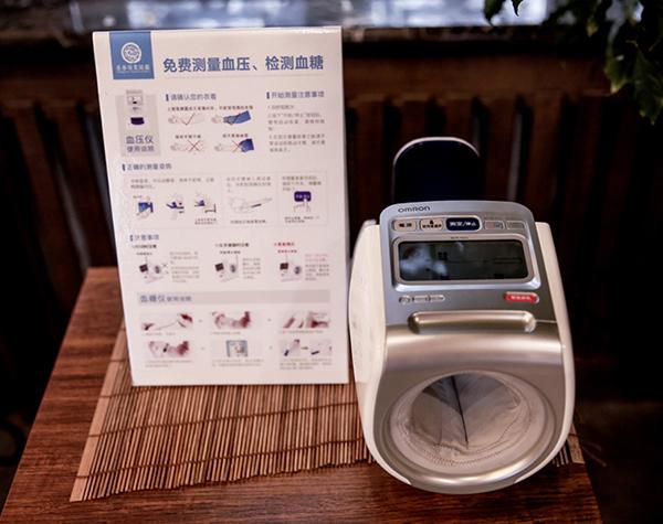 血压仪、血糖仪