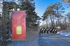 小年祭扫——在每个渴望团聚的日子里,您的寄思之路,有华夏人全情守护