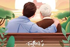 思念云享 丨 父亲节代祭扫套餐服务指南